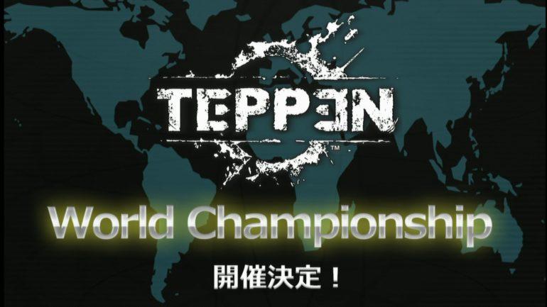 CAPCOM、Amazonをスポンサーとして約500,000ドルのTEPPENの世界選手権を開催決定!