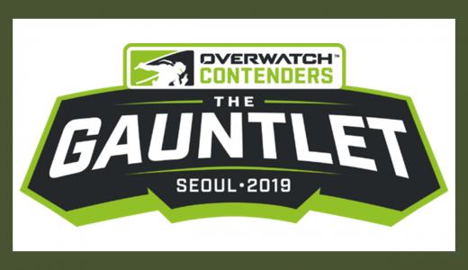 オーバーウォッチ:Overwatch Contenders Gauntlet グループステージの感想と最終ステージのトーナメント