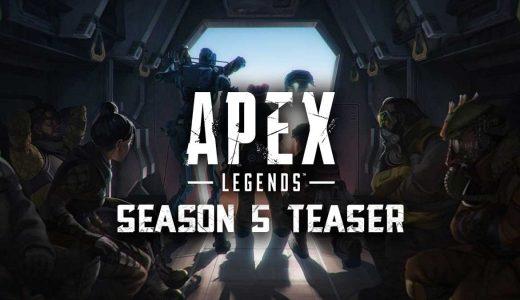 [Apex Legends]シーズン5でどんな変化があるのか
